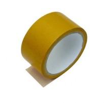 Páska lepící oboustranná 10x50mm